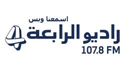 Al Rabia 107.8