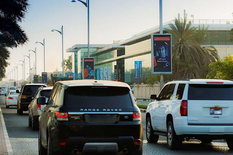 mupis outdoor advertising uae