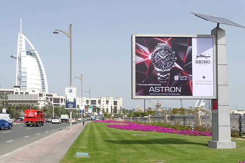 mega coms outdoor advertising uae