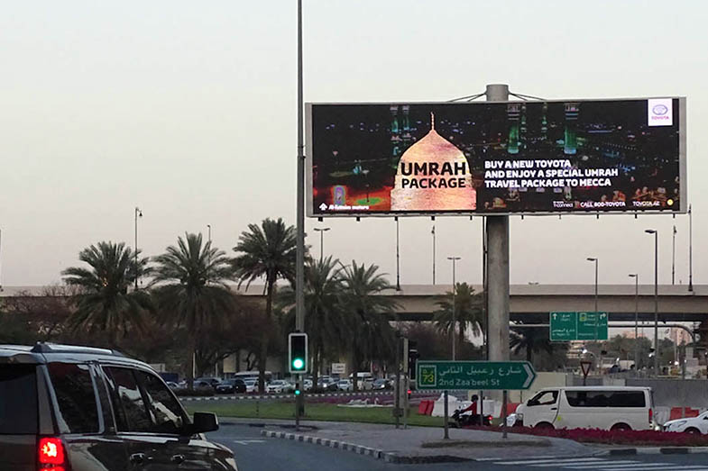 unipoles outdoor advertising uae