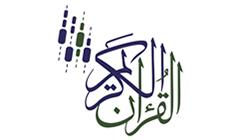 quraan kareem radio station