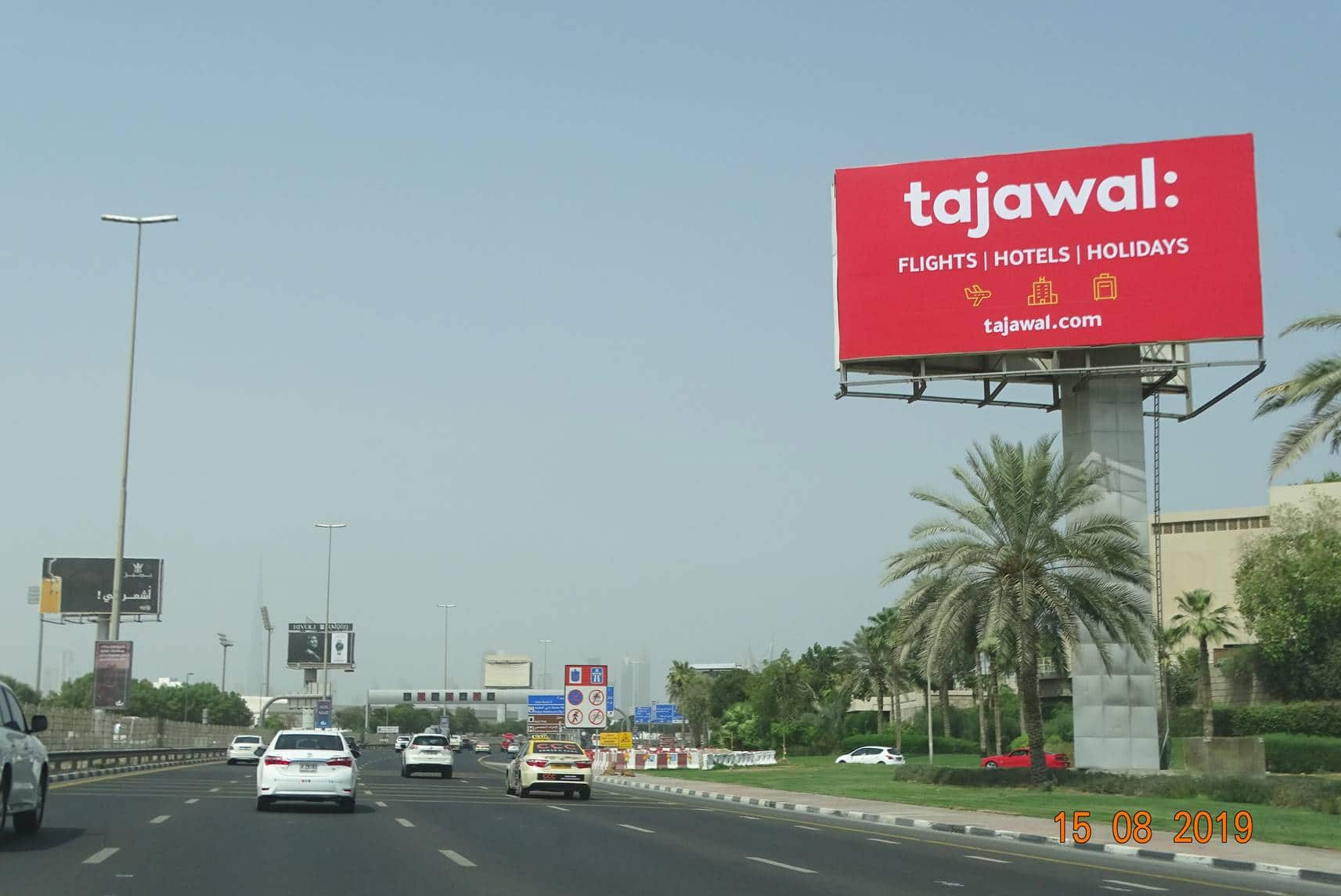 out of home advertising uae