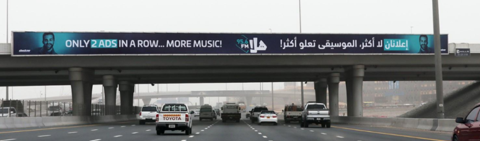 bridge banners outdoor advertising